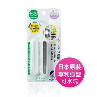 日本綠鐘+QQ不鏽鋼專利指緣修飾銼刀(QQ-400)