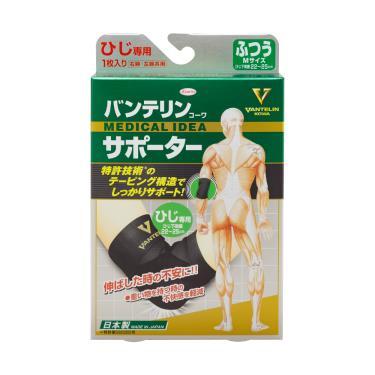 KOWA萬特力 肢體護具-手肘M