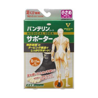 KOWA萬特力 肢體護具-腳踝S