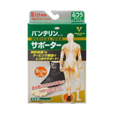 KOWA萬特力 肢體護具-腳踝M