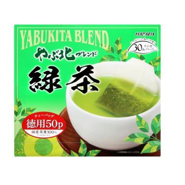 バラだ製茶 北村德用-綠茶100g