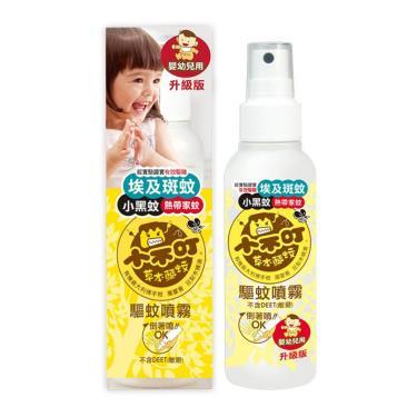 小不叮 驅蚊噴霧25ml-升級版(嬰幼兒)