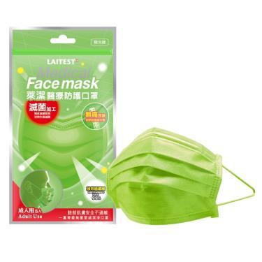 LAITEST萊潔 醫療防護成人口罩 極光綠 (5入/袋)