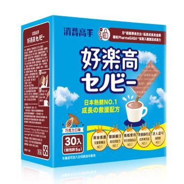 消費高手 好樂高粉包-巧克力口味-30包/盒