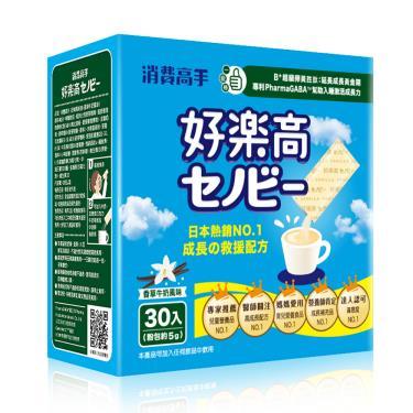 消費高手 好樂高粉包-香草牛奶口味-30包/盒