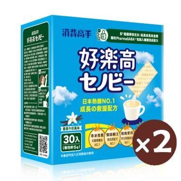 消費高手 好樂高粉包-香草牛奶口味-30包X2盒