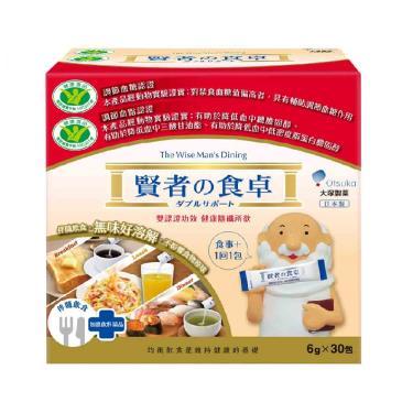 金車大塚-賢者之食桌膳食纖維粉包-30包/盒