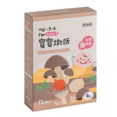 農純鄉 奶香椰菇燉飯(150g x4包/盒)