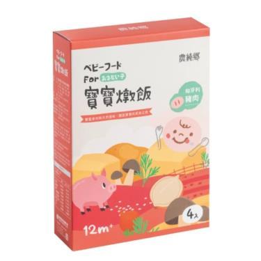 農純鄉 匈牙利豬肉燉飯(150g x4包/盒)