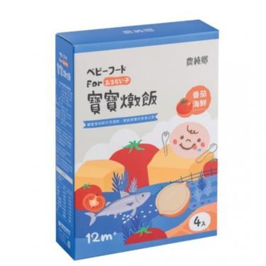 農純鄉 番茄海鮮燉飯(150g x4包/盒)