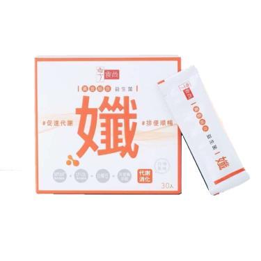 享食尚-黃金組合益生菌-孅-3g*30包/盒