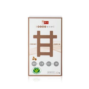享食尚 黃金組合甘甘好 30粒/盒(健字號認證)