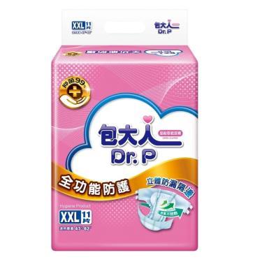 包大人 全功能防護 成人尿布 XXL號66片(11片x6包/箱)