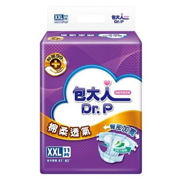 包大人 棉柔透氣成人尿布 XXL66片(11片x6包/箱)