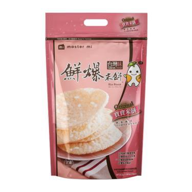 米大師 鮮爆米餅-寶寶米餅(53.2g/包)