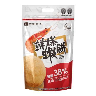 米大師 鮮爆蝦餅-原味(40.8g/包)