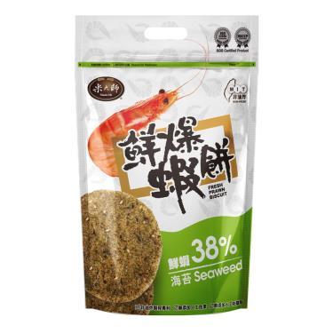 米大師 鮮爆蝦餅-海苔(46.8g/包)
