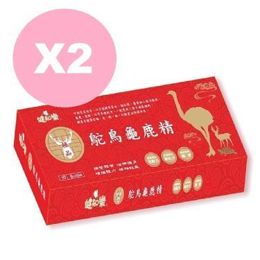 健知樂-鴕鳥龜鹿精(液態)-(10支/盒)X2