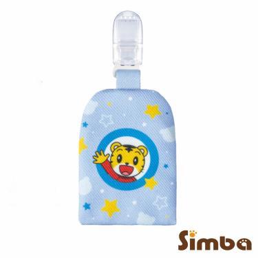 小獅王辛巴-巧虎御守平安袋-藍色