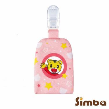小獅王辛巴-巧虎御守平安袋-粉色