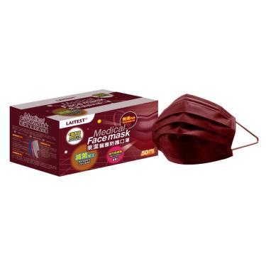 LAITEST萊潔 醫療防護成人口罩 夜櫻紅 (50入/盒)