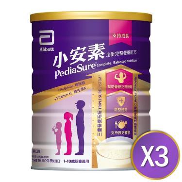 亞培 小安素均衡完整營養配方 1600g*3罐