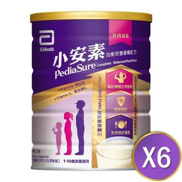 亞培 小安素均衡完整營養配方 1600g*6罐