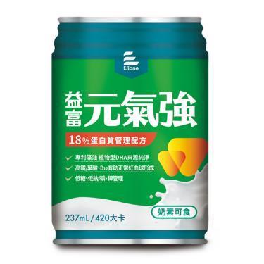 益富-元氣強蛋白質管理配方237mlx24罐(箱購)