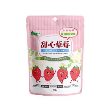 義美生機 甜心草莓25g