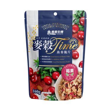 義美生機 麥穀time燕麥脆片(莓果) 160g