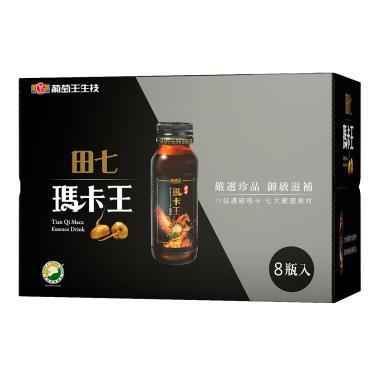 葡萄王 田七瑪卡王-60ml*8瓶/盒
