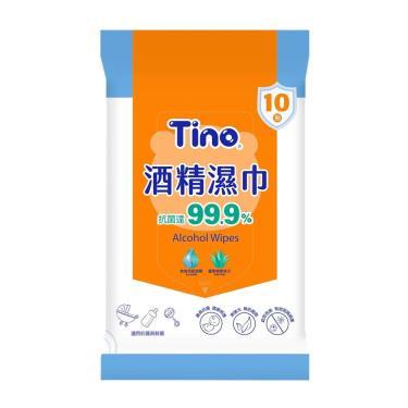 Tino 酒精濕巾 10抽/包