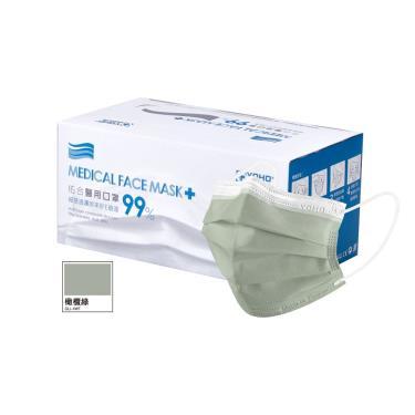 佑合 雙鋼印成人三層醫療口罩  橄欖綠 (50入/盒)