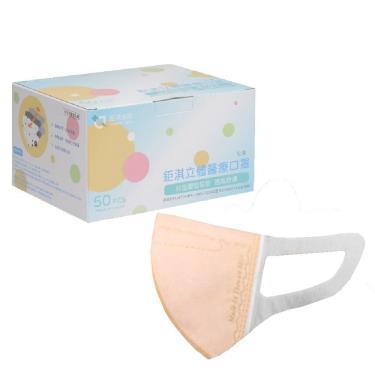 鉅淇 幼幼 立體醫療口罩 S 橘色 (50入/盒)