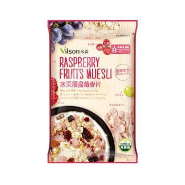 Vilson 米森 水果覆盆莓麥片 50g 隨手包