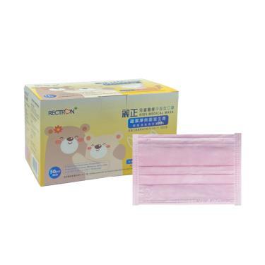 麗正 兒童 平面醫用口罩 櫻花粉 (50入/盒) 單片包裝