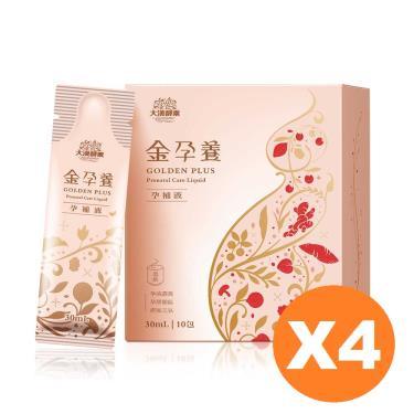 大漢酵素 金孕養孕補液輕巧包(30ml*10包)X4盒
