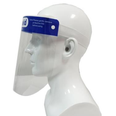 (優惠組) PET 軟式防護面罩 成人  10入/組