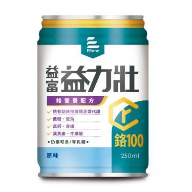 益富 益力壯鉻營養配方 原味250mlX24罐