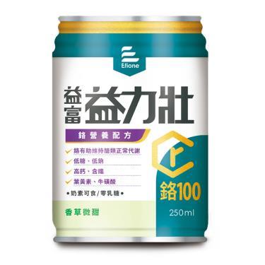 益富 益力壯鉻營養配方-香草250mlX24罐(箱購)