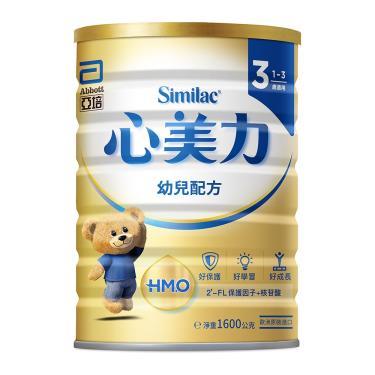 亞培 心美力 HM.O幼兒成長配方1600g/罐