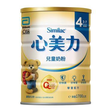 亞培 心美力 HQ兒童奶粉1700g/罐