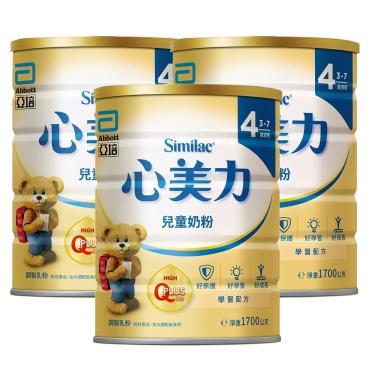 亞培 心美力 HQ兒童奶粉1700g*3罐