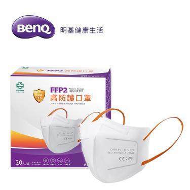 明基 怡安 FFP2 五層高防護立體口罩 白 (20片/盒)
