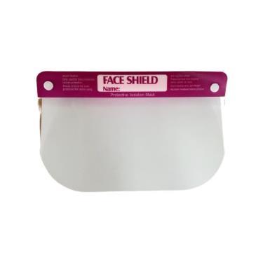 透明防護面罩 兒童(粉色) 2入/包
