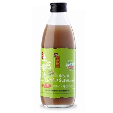 陳稼莊即飲紅心芭樂汁(無加糖) 300ml