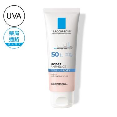 (領券滿額折)理膚寶水 全護清透亮顏防曬隔離乳UVA PRO 50ml