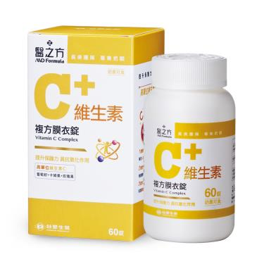 醫之方 維生素C複方膜衣錠-60粒/盒
