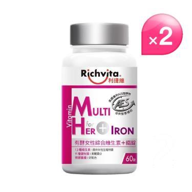 利捷維 有酵女性綜合維生素+鐵 (60錠X2瓶)