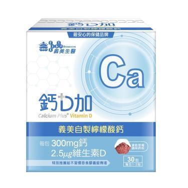 義美生醫 鈣D加(3g*3包/盒)